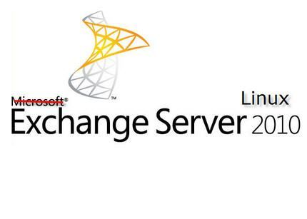 Alternativas a Microsoft Exchange en Linux