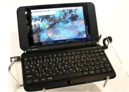 NEC smartbook