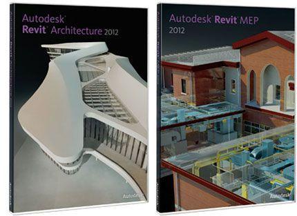 Soluciones 2012 de Autodesk