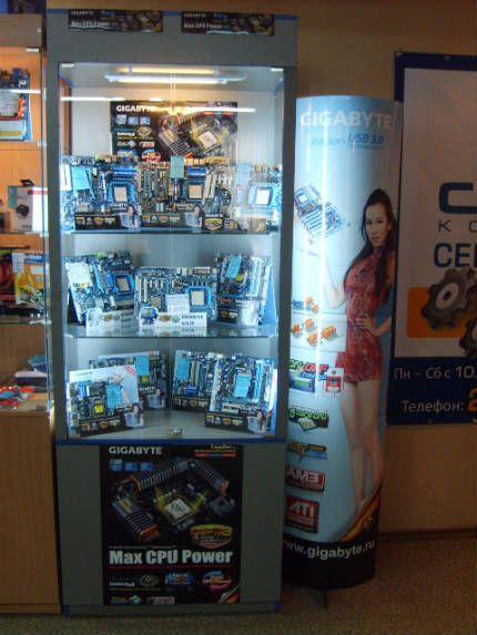 gigabyte_decorar_tienda