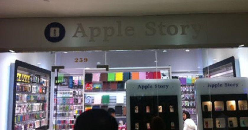 Apple Story