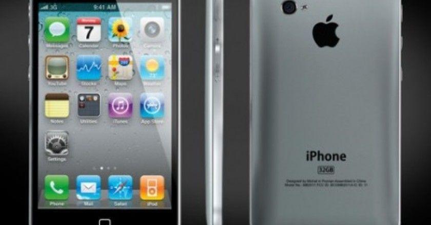 iphone5_rumores