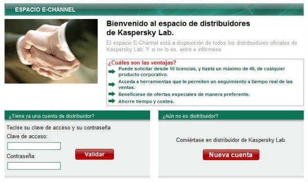 kaspersky_echannel