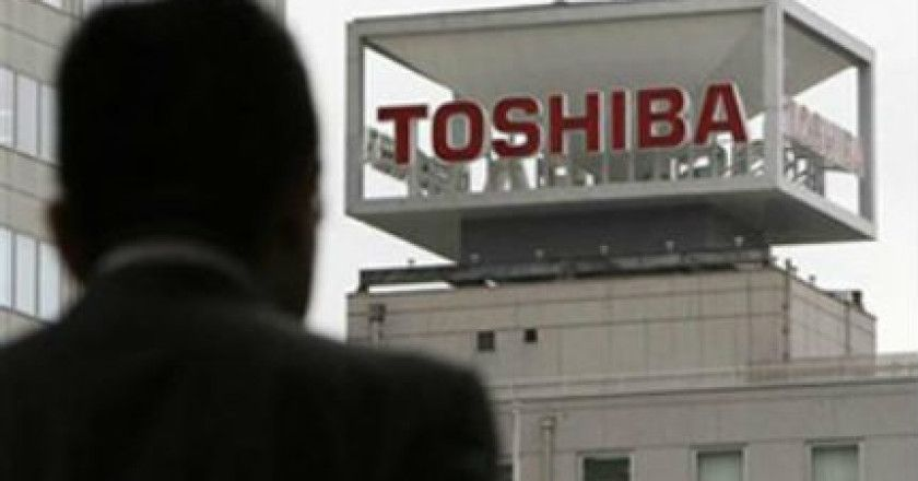 toshiba_edificio