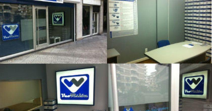 mobotix_veovision_tienda