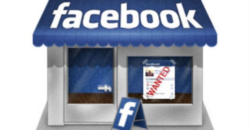 facebook_tienda