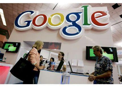 google_tienda