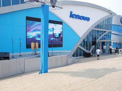 Lenovo lanza una tienda de aplicaciones dirigida al sector empresarial