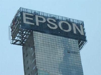 Epson nombra a nuevos directivos del Canal