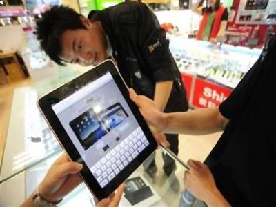 China asegura que la marca iPad no es de Apple si no de Proview