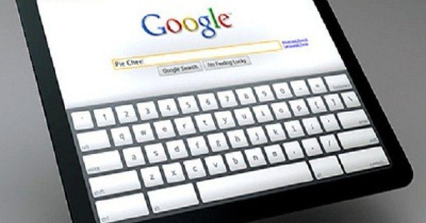 La tablet de Google podría estar basada en la MeMo 370T de ASUS