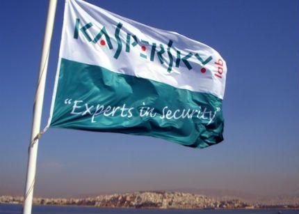 kaspersky_canal
