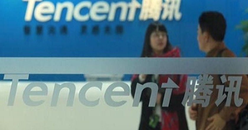 La empresa de software china Tencent se centrará en el ecommerce