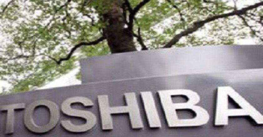 Toshiba lanzará oficialmente un disco híbrido en septiembre