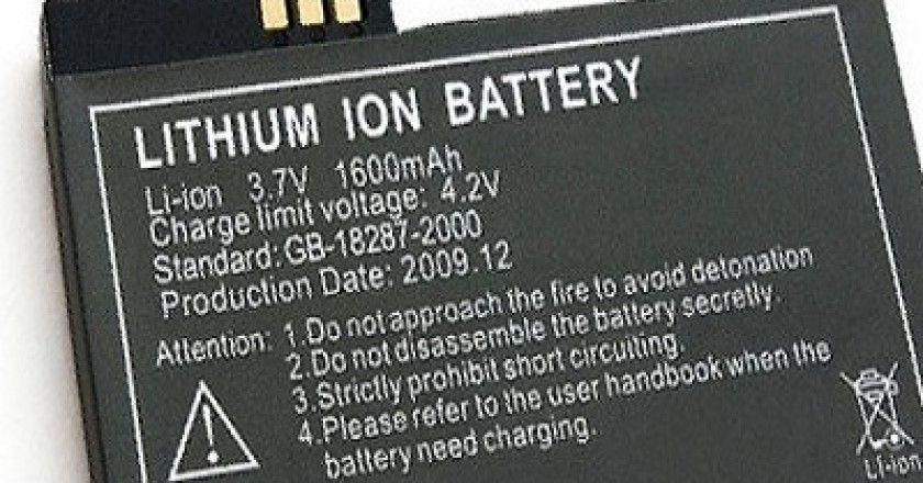 Descubren una tecnología capaz de triplicar la capacidad de las baterías