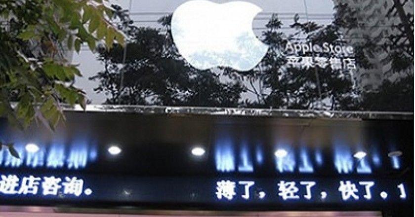 Apple ya tiene luz verde para inaugurar dos nuevas Apple Stores en China