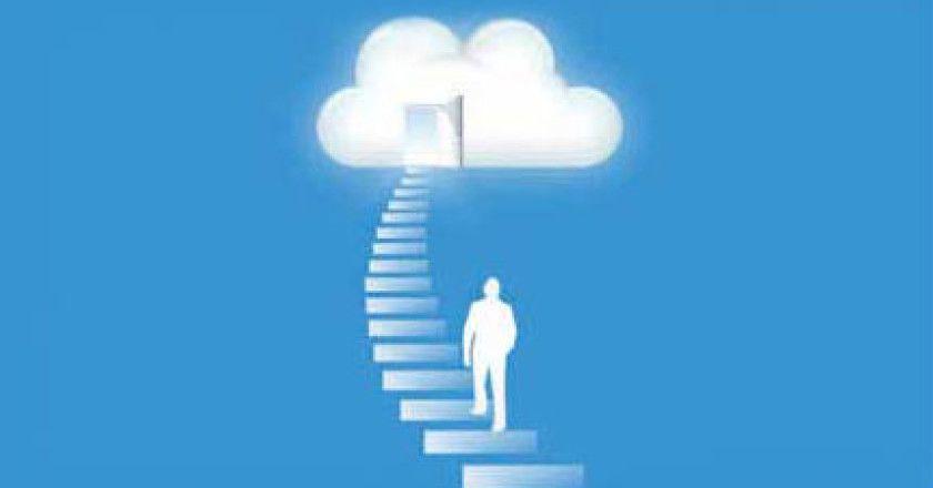 emc_cloud