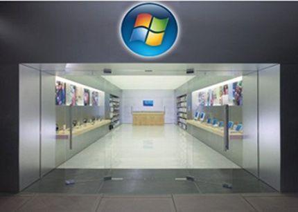 Microsoft quiere entrar de lleno en el sector retailer