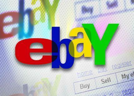 eBay venderá a los menores de 18 años