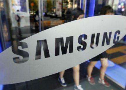 Samsung desmiente que el Galaxy S4 llegue en marzo