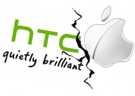 htc_apple