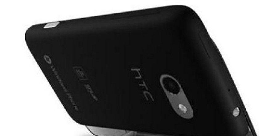 HTC lanza un nuevo servicio de descuentos