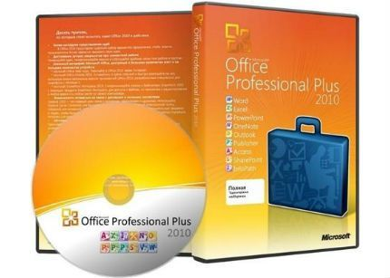 Office_2010_Professional_PlusVL