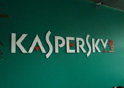 Kaspersky Lab presentará sus nuevas estrategias de canal