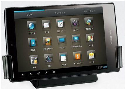 Sharp presenta una nueva tablet