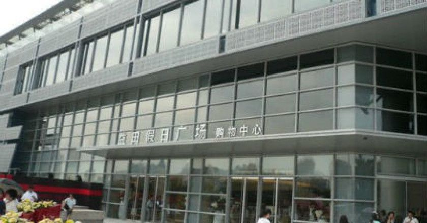 apple_store_china