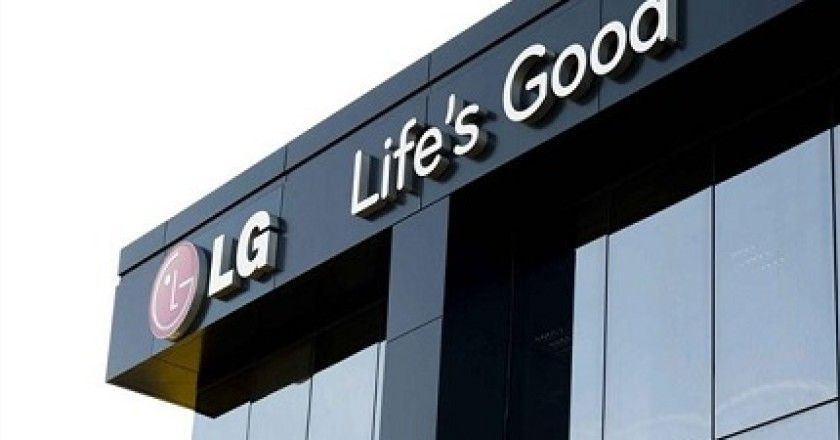 LG regala eficiencia energética para incentivar las ventas