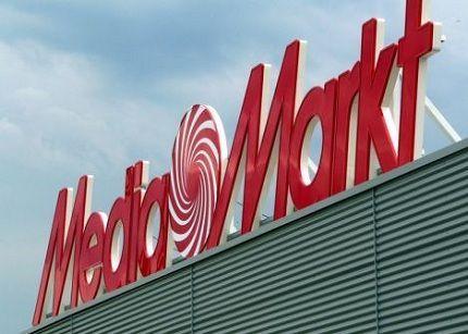 Media Markt abrirá un nuevo establecimiento en Lleida