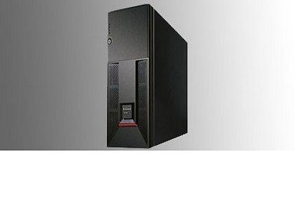 """Lenovo anuncia su primer servidor para el mercado """"corporate"""""""