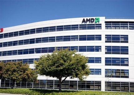 AMD rebaja el precio de 18 CPUs para ordenadores de sobremesa