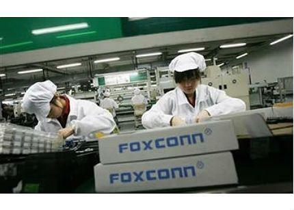 foxconn_produccion