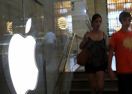 apple_tienda
