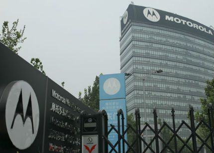 motorola_edificio