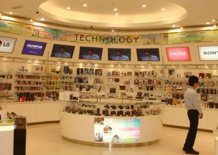 comercio_tecnologia