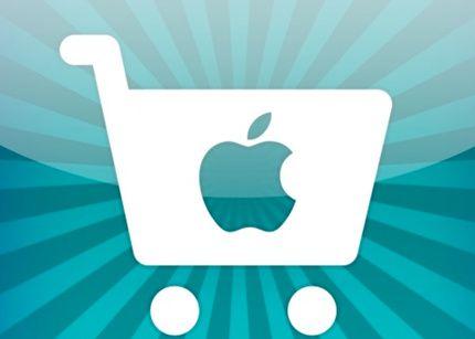 Apple busca diseñador para revolucionar la compra on-line