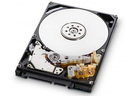 HSGT anuncia el mayor disco duro para portátiles