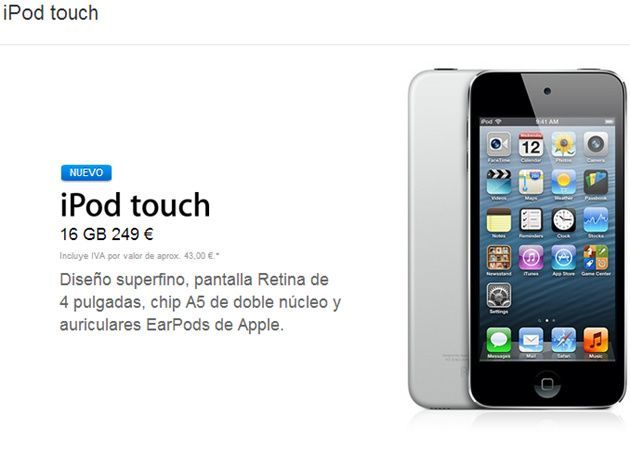 iPod-touch-16gb