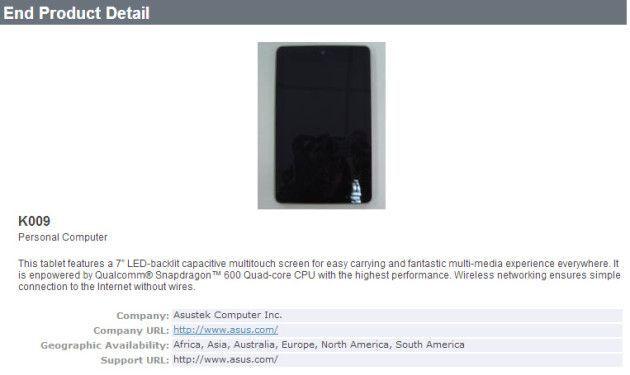 Nexus7-tablet