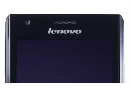 lenovo_smartphone