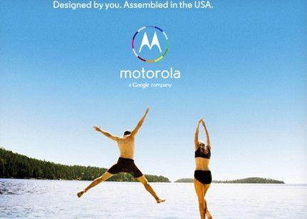 Motorola Moto X, primer móvil personalizable