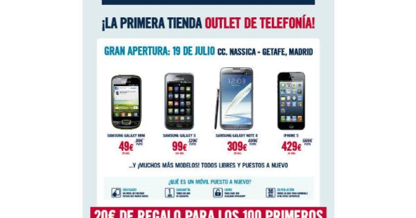 phone_house_discount1