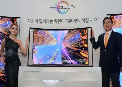 Samsung comercializa su TV OLED curvado