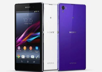 Xperia Z1, próximo superphone Sony