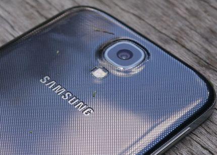 Galaxy S5 llegaría con Android y Tizen
