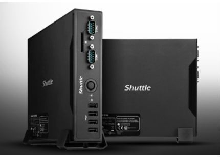barebone_shuttle_ds47