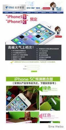 iPhones-2